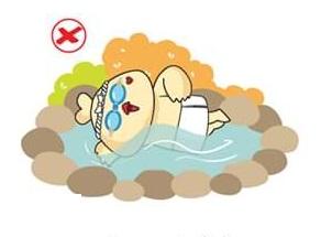 không bơi trong bể tắm