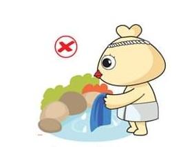 không giặt quần áo trong bể tắm
